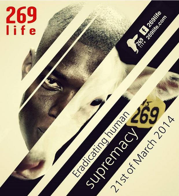 269life-human-supremacy